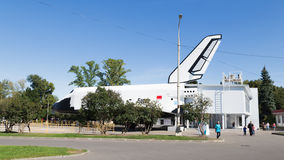 Space rocket Buran, Moscow Stock Photography