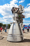 Space rocket engine NK-33 by the Corporation Royalty Free Stock Image