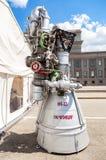 Space rocket engine NK-33 Stock Photo