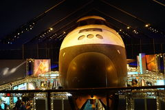 The Space Shuttle Pavillion 55 Royalty Free Stock Images