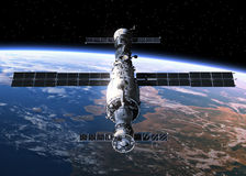 Space Station Orbiting Earth. Space Station Orbiting Planet Earth. 3D Scene Royalty Free Stock Photo
