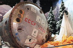 Space Subjugators Museum VVC. Moscow, Russia Royalty Free Stock Photo