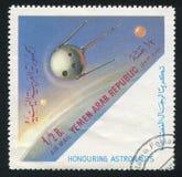 spaceship imagenes de archivo