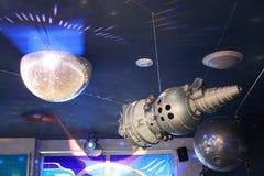 spaceship Photo libre de droits