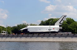 Spaceship Buran in the Park of rest named after Gorky in Moscow. Stock Image