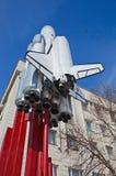 Spaceship Buran in Samara, Russia Royalty Free Stock Images
