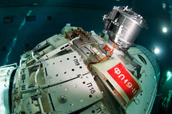 Spaceship underwater Russia royalty free stock photography