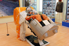 Spacesuit. astronaut`s suit in a museum. Baikonur Cosmodrome. Ka Royalty Free Stock Photos