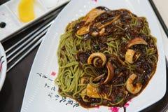 Spaghetti del fagiolo nero Fotografia Stock Libera da Diritti