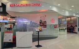 The spaghetti house in hong kong Stock Photo