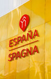 Spain pavilion at Expo 2015 Royalty Free Stock Photos