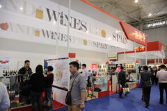 Spain wines pavilion Royalty Free Stock Photography