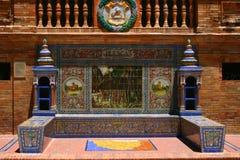 Spain Plaza, Seville, Spain. Medieval architecture Spain Plaza, Seville, Spain Stock Image
