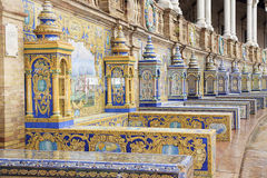 Spain Square. In Seville, Spain Royalty Free Stock Photography
