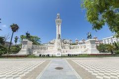 Spain Square, Cadiz, Spain (Plaza de España) Stock Photo