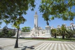 Spain Square, Cadiz, Spain (Plaza de España) Stock Images
