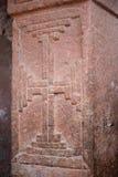 Spalte der stein-gehauenen Kirche, Lalibela, Äthiopien Der meiste populäre Platz in Vietnam Lizenzfreies Stockbild