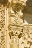 Spaltekapitaldetail. Alhambra, Granada. Stockfotografie