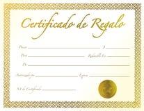 Spanisch - Goldgeschenk-Bescheinigung mit goldener Dichtung Stockbilder
