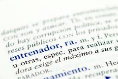 Spanisches Wort für Zug - entrenador Lizenzfreies Stockfoto