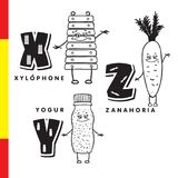 Spanish alphabet. Xylophone, carrots, yogurt. Vector letters and characters. Stock Image
