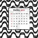 Spanish Calendar 2017. Brazilian Ipanema pattern. Vector pattern Royalty Free Stock Photo