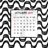Spanish Calendar 2017. Brazilian Ipanema pattern. Vector pattern Stock Photo