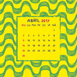 Spanish Calendar 2017. Brazilian Ipanema pattern. Vector pattern Royalty Free Stock Photo