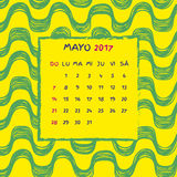 Spanish Calendar 2017. Brazilian Ipanema pattern. Vector pattern Stock Photography
