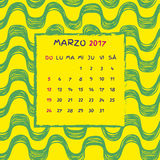 Spanish Calendar 2017. Brazilian Ipanema pattern. Vector pattern Stock Photos