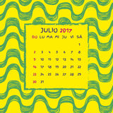 Spanish Calendar 2017. Brazilian Ipanema pattern. Vector pattern Royalty Free Stock Image