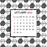 Spanish Calendar 2017. Football year. Hand drawn soccer pattern Stock Image