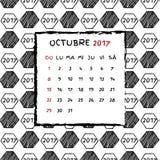 Spanish Calendar 2017. Football year. Hand drawn soccer pattern Stock Image