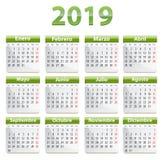 2019 Spanish calendar green and glossy. Green calendar for 2019 year in Spanish language. Vector illustration stock illustration