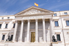 Spanish congress. With national flag Royalty Free Stock Photography