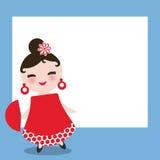 Spanish flamenco dancer card design, banner template. Woman Kawaii cute face with pink cheeks. Gipsy girl, red black dress, polka Stock Photo