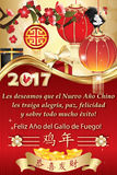 Spanish Greeting card for Chinese New Year of the Rooster, 2017. Stock Photo