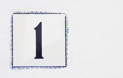 Spanish house number one wall tile Royalty Free Stock Image