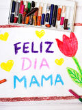 Spanish Mothers Day card Stock Images