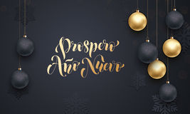 Spanish New Year Prospero Ano Nuevo decoration golden ornament greeting. Spanish New Year Prospero Ano Nuevo golden decoration ornament with Christmas ball on Stock Photography