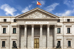 Spanish Parliament building Stock Photography