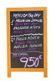 Spanish restaurant menu board Stock Images