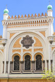 Spanish Synagogue , moorish style, Prague, Czech Republic Stock Image