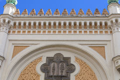 Spanish Synagogue , moorish style, Prague, Czech Republic Royalty Free Stock Photography