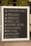 Spanish Tapas Menu. In White Frame Stock Photo