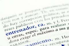 Spanish word for coach - entrenador Royalty Free Stock Photo