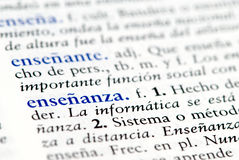 Spanish word for education Stock Image
