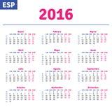 Spansk kalender 2016 stock illustrationer