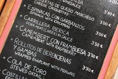 Spansk kokkonst Arkivbilder