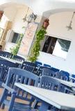 Spansk restaurang Fotografering för Bildbyråer